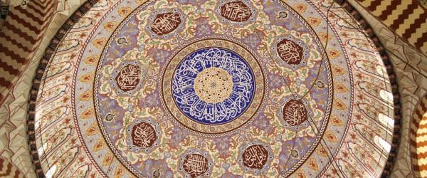 Fethullah Gulen Dialogic Sufism